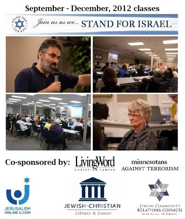 Stand For Israel - Promo Image